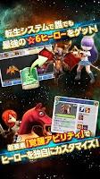 Screenshot of RPG ハローヒーロー/人気戦隊もの【人気のSF冒険ゲーム】
