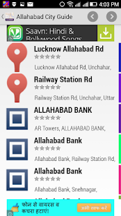 Allahabad City Guide - screenshot