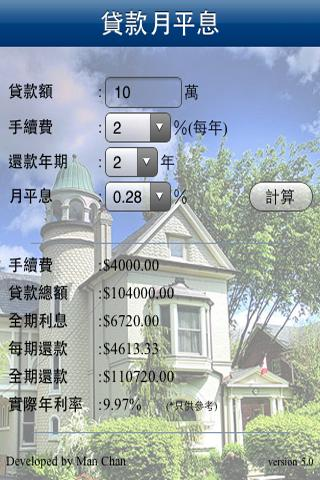 Mortgage Calculator Script - Free Mortgage Calculator Widget