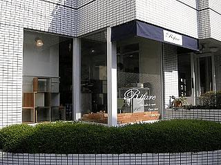 リファーレ店舗イメージ