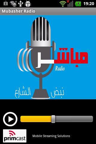 Mubasher Radio