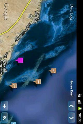 n/ae Log Key - screenshot