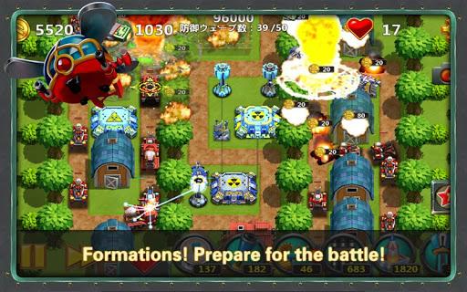 Little Commander 2 - screenshot