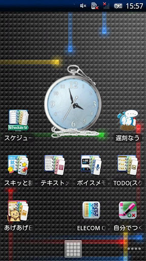 Tweet Clock Widget Fob