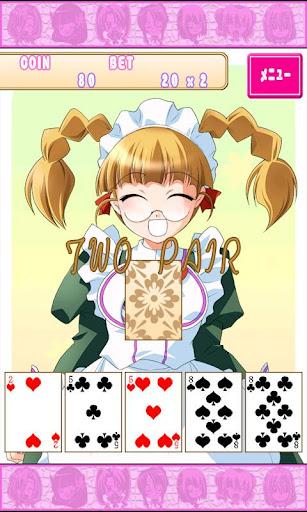 メイドinポーカー