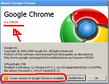 檢驗是否改為Google Chrome DEV版 Google Chrome - DEV