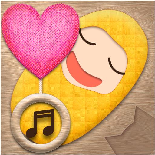 寶寶音樂-放鬆幸福 音樂 App Store-愛順發玩APP