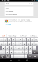 Screenshot of 九方 Android 版 ( Q9 )