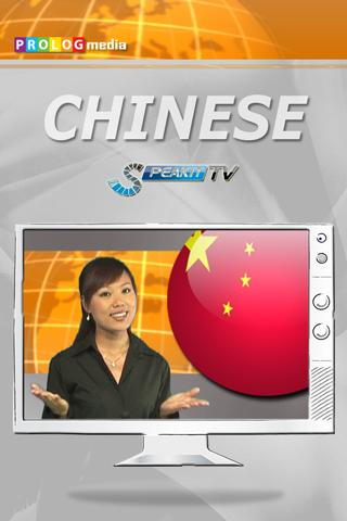 CHINESE -SPEAKit d