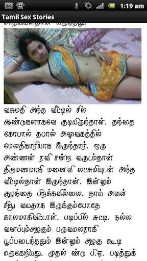 Tamil Sex Stories Free