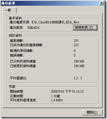 safebox_upload_f