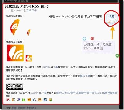 02_screenshot2