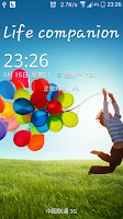 Screenshot of Galaxy S4 Locker
