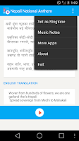Screenshot of Nepali National Anthem