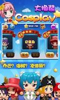 Screenshot of 萌三國無雙