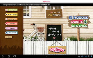 Screenshot of RUindy Series HD