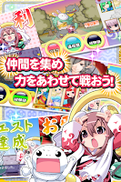 Screenshot of ようこそ了法寺へ【妖怪無料育成カードゲーム】 by GMO