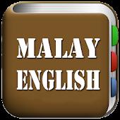 App All Malay English Dictionary APK for Windows Phone