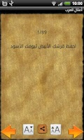 Screenshot of حكم وأمثال