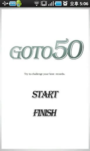 Go to 50