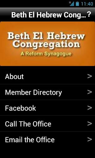 Beth El Hebrew Congregation