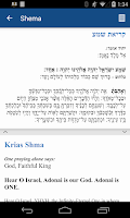 Screenshot of RustyBrick Siddur - סידור