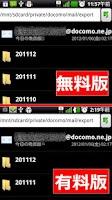 Screenshot of pNutsBackupMailReader(Free