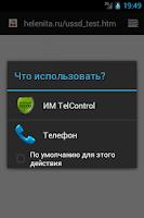 Screenshot of USSD TelControl