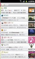 Screenshot of iチャネル
