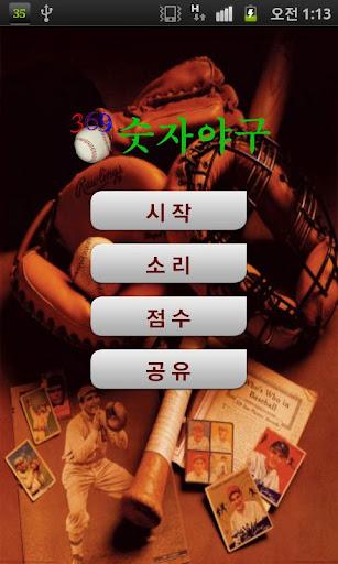 91手機助手iphone版_91手機助手iphone版2.9.68.290-PChome下載中心