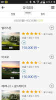 Screenshot of XGOLF 엑스골프