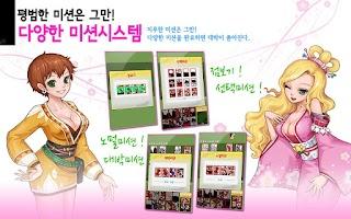 Screenshot of 미소녀맞고3 [금발의미소녀편]