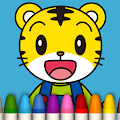 Download Imagination Zoo APK to PC