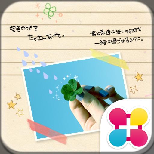 幸せのクローバー for[+]HOMEきせかえテーマ 攝影 App LOGO-硬是要APP