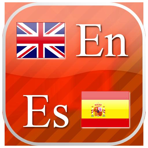 English - Spanish Flashcards