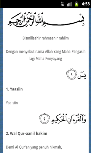 surat-yasin-tahlil for android screenshot