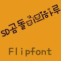 SDBearsDay Korean FlipFont