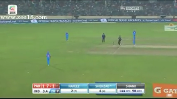 Screenshot of BPL 2013