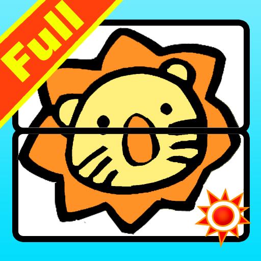 儿童教育拼图(完整版) 教育 App LOGO-硬是要APP