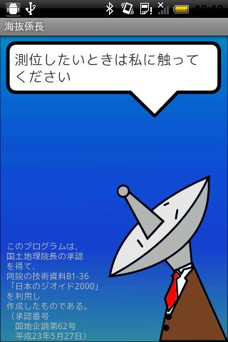 Bookmarks for tlyeh rev 20131217 - 國立中央大學