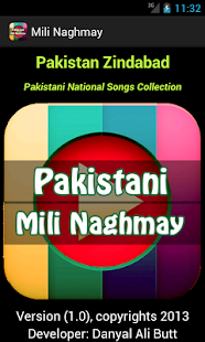 Pakistani Mili Naghmay - screenshot