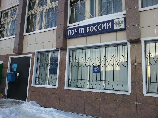 Почта 430031