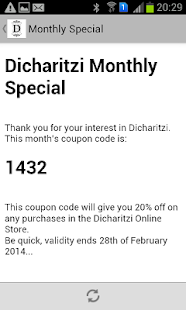 Dicharitzi Skin Care - screenshot