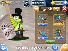Screenshot of Frolik Treasurehunter