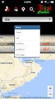 Screenshot of بيانات المتصل-هوية المتصل-دليل