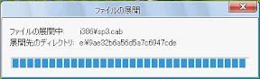 20080508172839.jpg