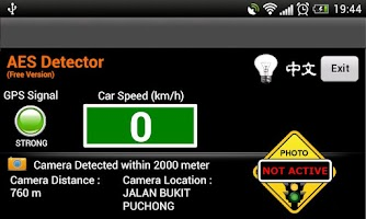 Screenshot of AES Detector