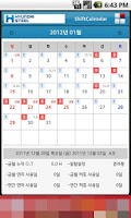 Screenshot of Hyundai Steel Shift Calendar