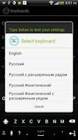 Screenshot of Russian Keyboard for iKey