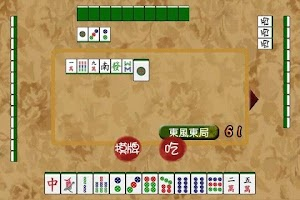 Screenshot of Mahjong Academy (Free)
